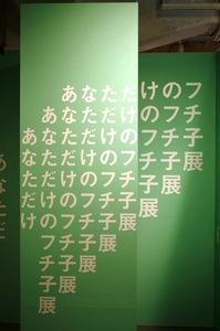タイポグラフィ.JPG