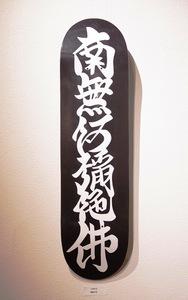 デッキ 1.JPG