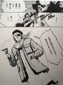 ニコライ&ハキム.JPG
