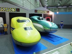 バルーン新幹線1.JPG
