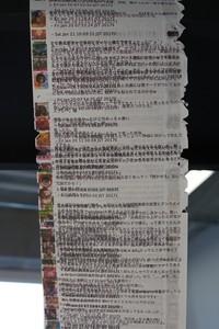 パラレル・レコード1.JPG