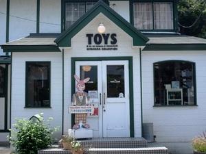 ブリキのおもちゃ博物館 021_R.JPG