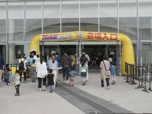 プラレール博入口-s.JPG