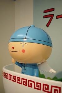 ラーメンてんしアップ 2.JPG