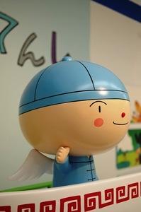 ラーメンてんしアップ 3.JPG