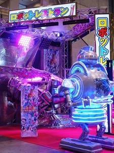 ロボットレストラン2.JPG