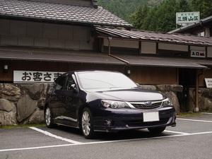 三頭山荘 インプレッサ改_R.jpg