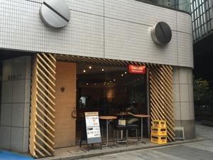 写真 2016-10-01 14 12 38.jpg