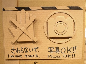 写真OK.JPG