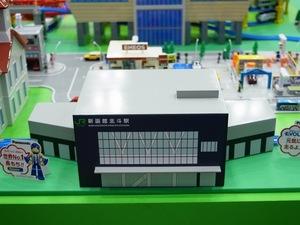 函館新北斗駅.JPG