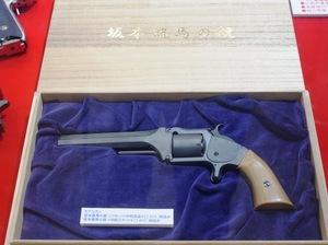 坂本龍馬の拳銃.JPG