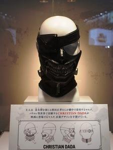 東京喰種マスク.JPG