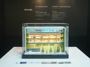 清水建設 建築模型.JPG