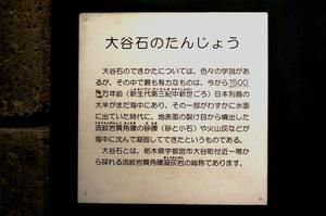 説明プレート.JPG