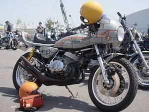 KH250 1-s.JPG