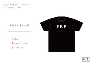 FRP-T ブログ 広告.jpg