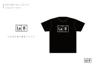 Lab-T ブログ 広告.jpg