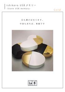 ishikoro-gold ブログ 広告.jpg